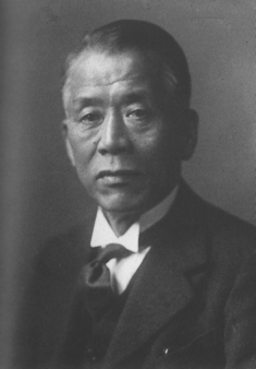 山下亀三郎 | 赤坂水戸幸